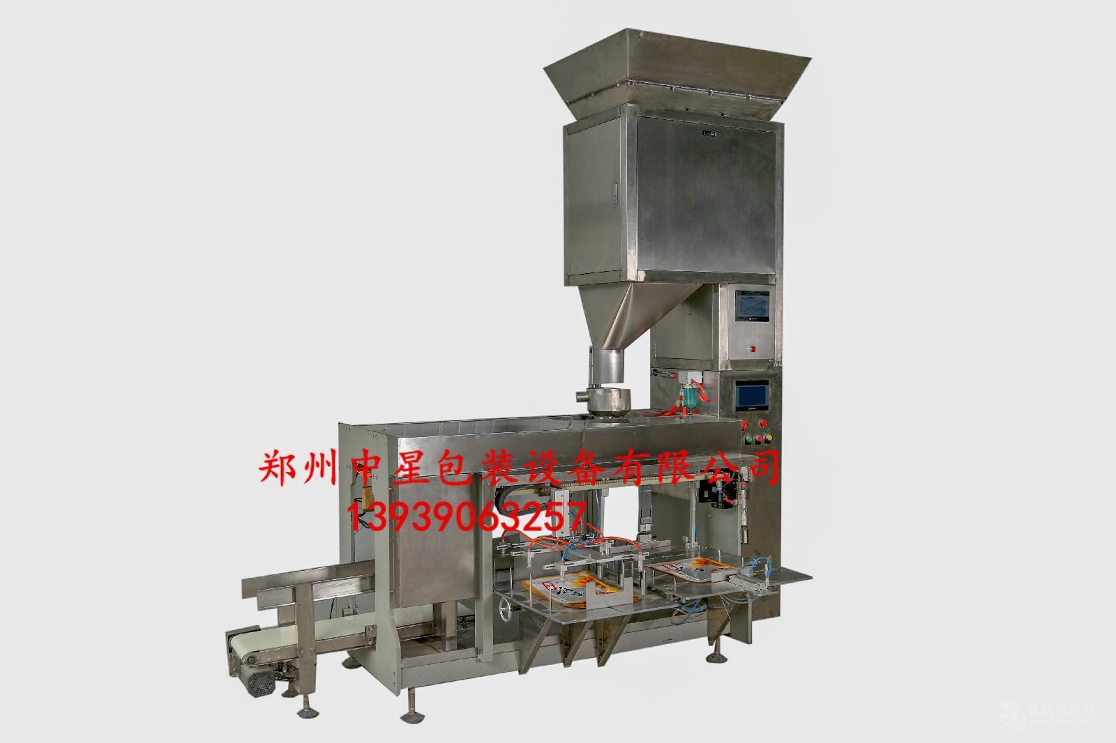 厂家供应 农药包装机 颗粒包装机