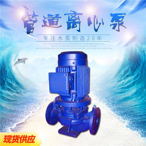 离心泵叶轮 嘉豪 立式离心泵 上海离心泵噪音大