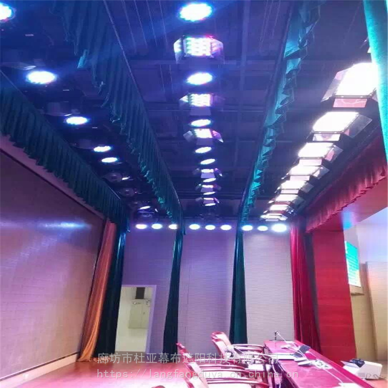 西城区舞台幕布定做会议室幕布阻燃学校幕布电动手动幕布定做安装