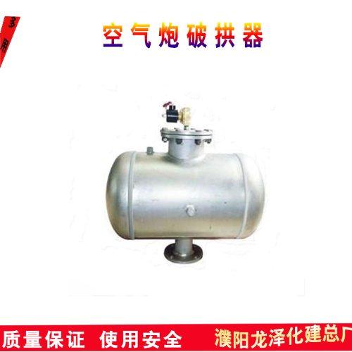 龙泽化建 料仓控制箱加工生产 煤矿控制箱专业生产