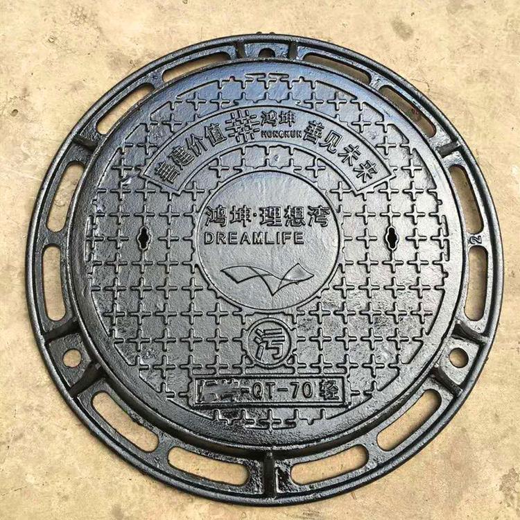 重型球墨铸铁井盖定做 鸿福管业 承重80吨球墨铸铁井盖批发