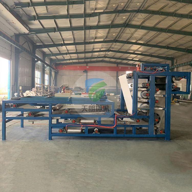 污泥压滤机型号 污泥压滤机 双网带式污泥压滤机 天朗