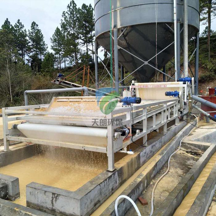三网带式污泥浓缩脱水设备 天朗 板框污泥浓缩脱水设备报价