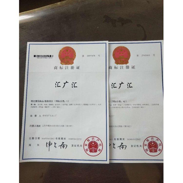一水磷酸二氢钠销售 磷酸二氢钠供应商 广汇化工