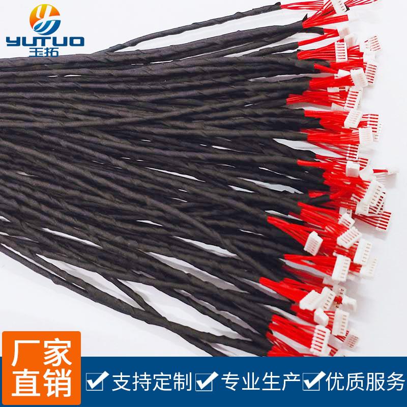 加工定制电子线连接线 6P刺破双头同向包布 连接线生产厂家