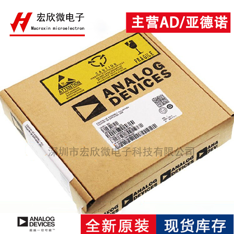 ADS7888SDBVR SOT23-6 模数转换芯片IC