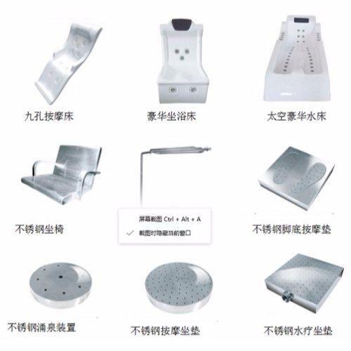 水疗除氟设备 人造水疗 广州御水 水疗过滤设备