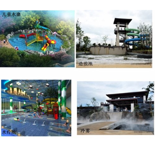 人工水上乐园设备 水上乐园加热设备 广州御水 人造水上乐园设备