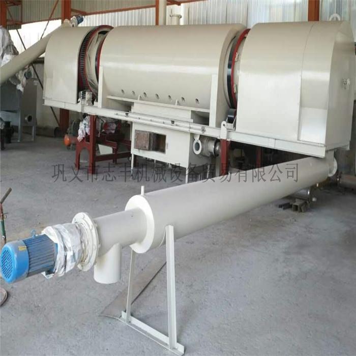 连续式稻壳制炭机 智能温控炭化设备出售 志丰中小型炭化炉
