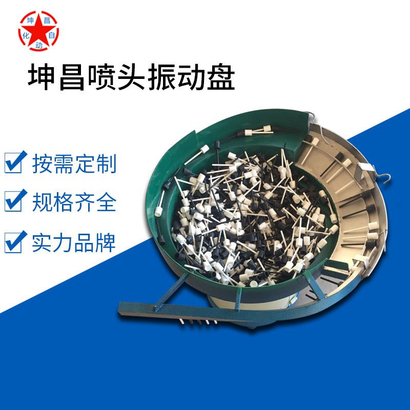 东莞振动盘 笔芯振动盘-PCB振动盘