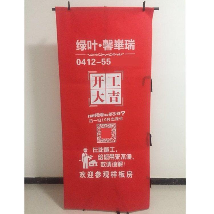 装修用布套定制 兴顺 电梯布套厂家直销 装修保护用布套按需定制