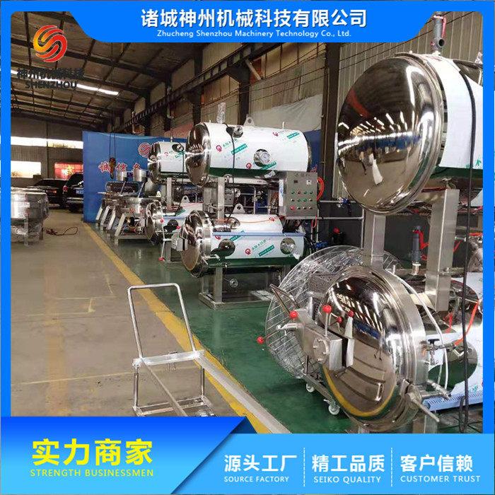 诸城神州机械 不锈钢灭菌锅生产商 全自动灭菌锅食品机械