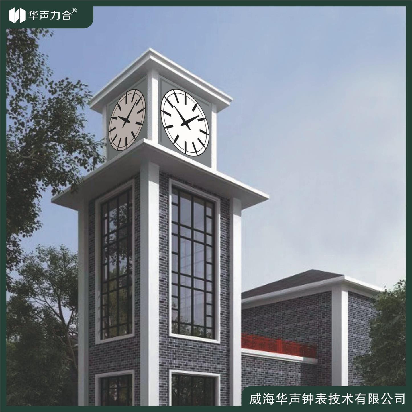徐州智能型塔樓大鐘 HSTZ系列學校大鐘