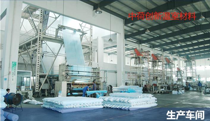 厂家直供薄膜温室大棚覆盖薄膜-PEP农膜 PO膜 大棚农膜 高透光防流滴膜