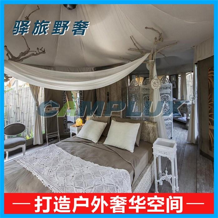 标间酒店式帐篷价格 两房一厅酒店式帐篷 驿旅野奢