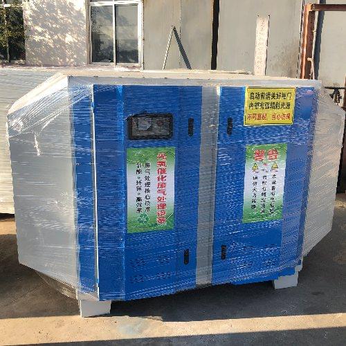 环保设备订购 宏日机械 工业环保设备制造商 环保设备