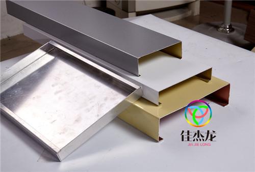 萍乡方通品牌 铝垂片 厂家定做