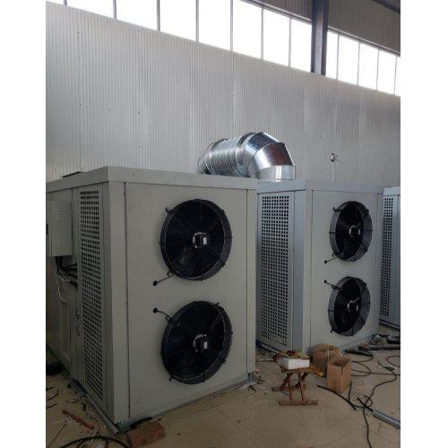 热泵干燥机报价 热泵干燥机销售 金阳 大型热泵干燥机厂