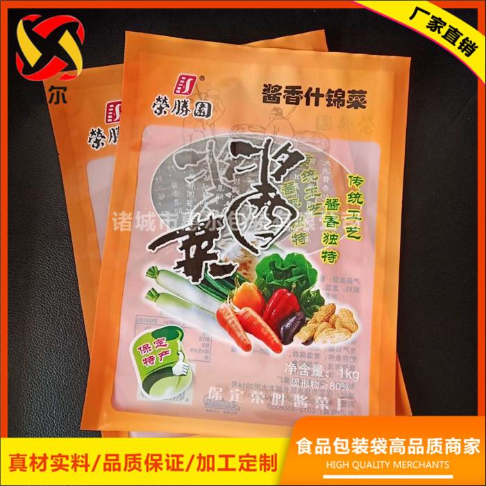 咸菜真空袋 泡菜酸菜彩印包装袋