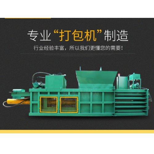 小麦秸秆卧式液压打包机120吨报价