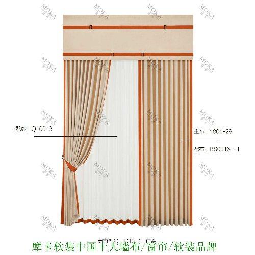 代理加盟窗帘有哪些 招商加盟窗帘有哪些 摩卡纺织