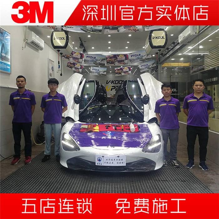 奥迪3M非金属 大众3M透明 奔驰3M优惠 3M