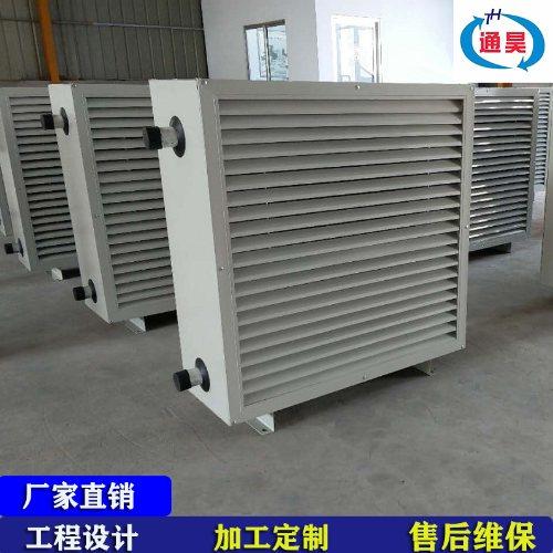 5Q轴流式暖风机温室大棚供暖 NTS轴流式暖风机现货供应 通昊