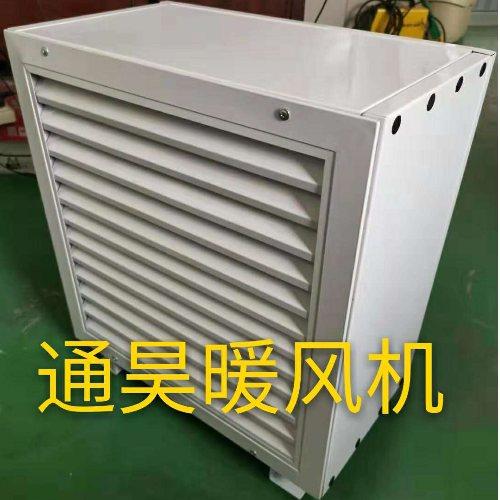 直销热水暖风机 通昊 4Q热水暖风机大棚供暖设备 XQ-80热水暖风机