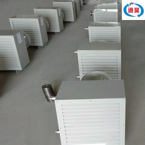 4GS蒸汽暖风机温室大棚供暖 7GS蒸汽暖风机温室大棚供暖 通昊