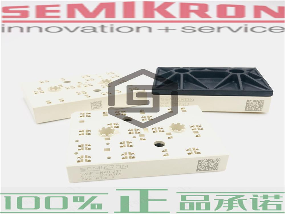 供应 SEMIKRON全新进口IGBT模块SKiiP38GB07E3V1《正品保障》