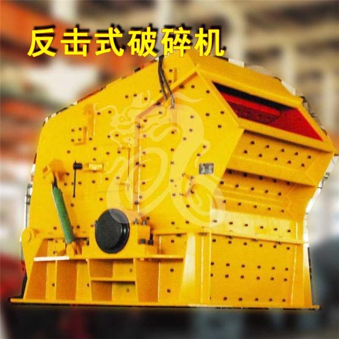 石头卵石制砂机厂 移动卵石制砂机生产线 巩义市鑫龙矿山设备厂