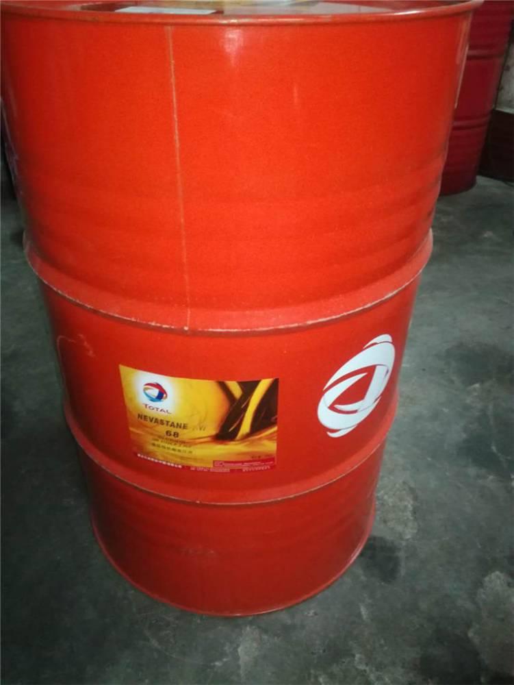 直销道达尔挥发性冲压油MARTOLLVG25CF拉伸油