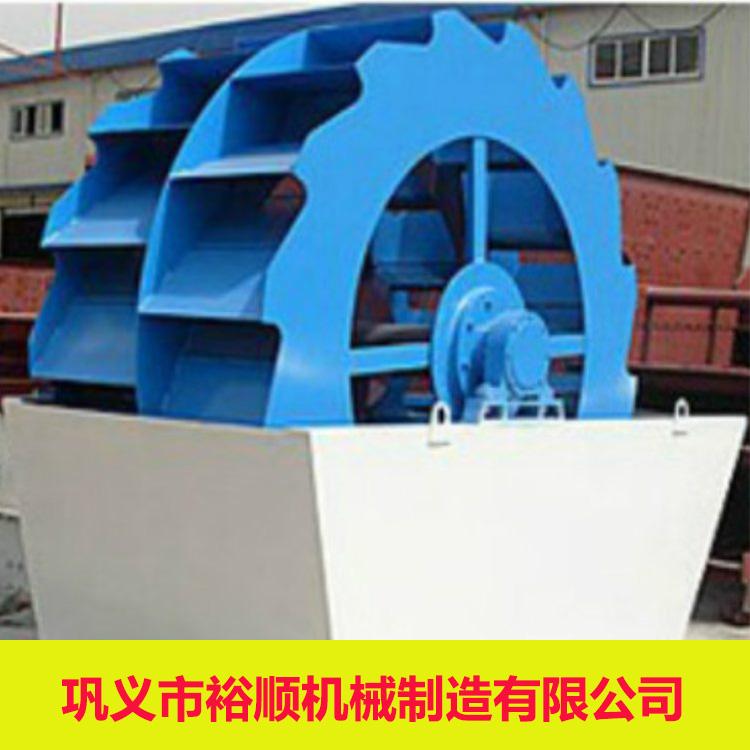 大型叶轮洗砂机 叶轮洗砂机供应商 裕顺机械