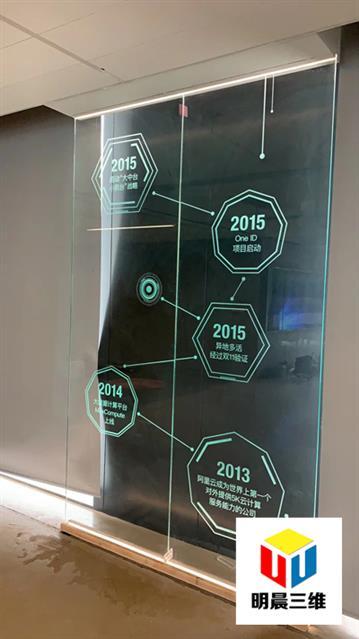 太原流行导光内雕玻璃厂 绿色环保