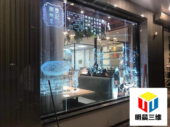 金华个性发光玻璃内雕隔断加工 技术成熟 产品稳定