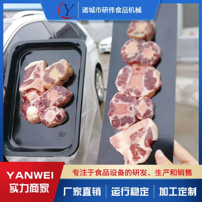 猪肉粒保鲜机保鲜好 牛排保鲜机生产销售 研伟机械
