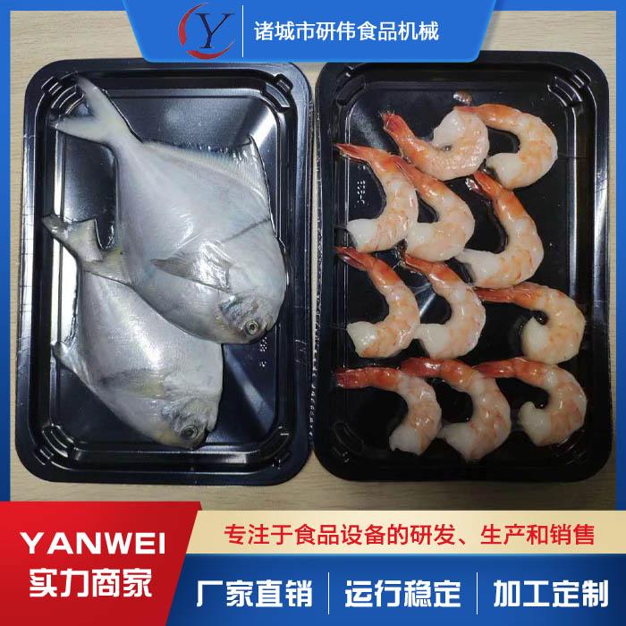 研伟机械 风干牛肉保鲜包装机更专业 蔬菜保鲜包装机设备