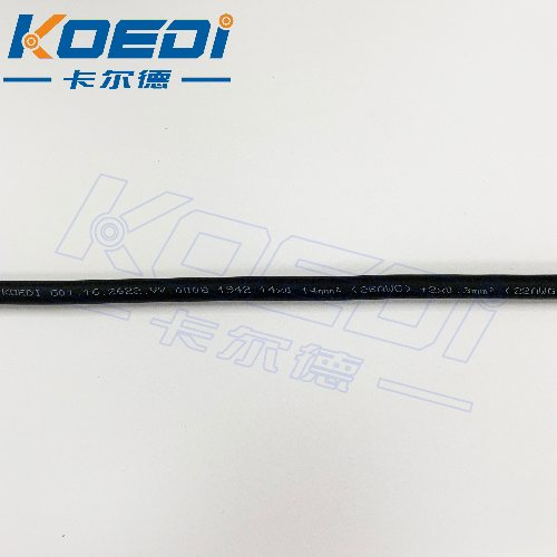中高速拖链电缆 14芯0.14平方+2芯0.2平方 定制规格