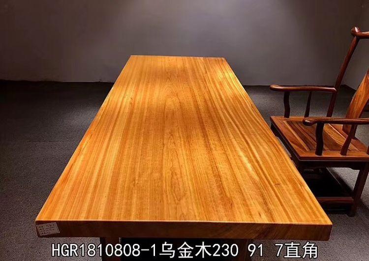 乌金木直角 切边 成品 乌金木大板材质 茶桌茶椅餐桌