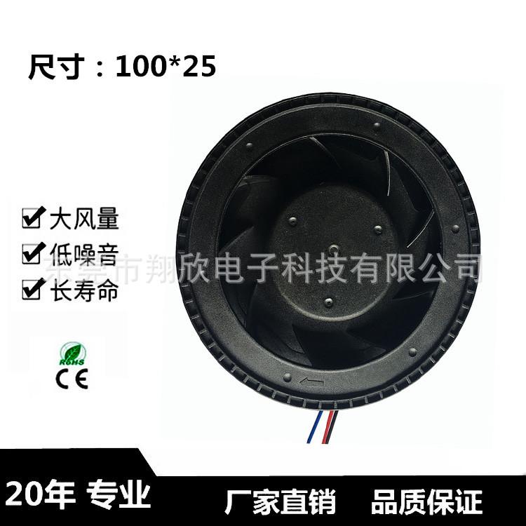 厂家直销 dc10025 涡轮轴 流风扇吸尘器三线四线PWM调速滚珠静音风扇