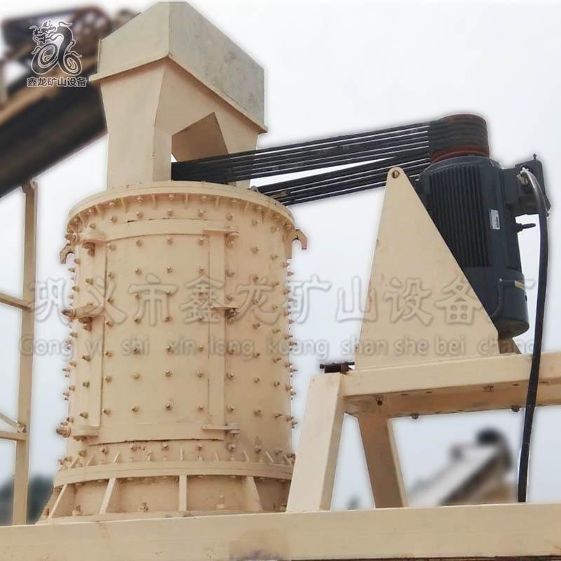 巩义市鑫龙矿山设备厂 石料板锤制砂机厂 石英石板锤制砂机设备