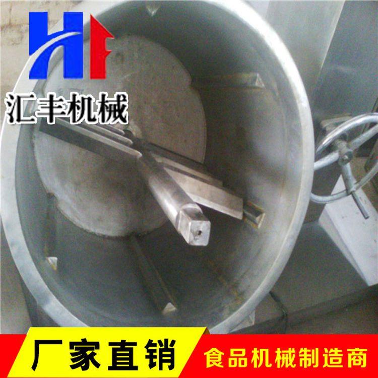 虾酱制制浆机 诸城汇丰食品机械 多功能制浆机厂家