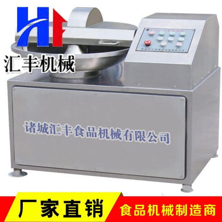 自动出料切菜机制造商 商用高速切菜机制造商 诸城汇丰食品机械