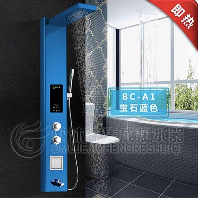欧沐洁集成热水器品牌A1-高端沐浴的选择