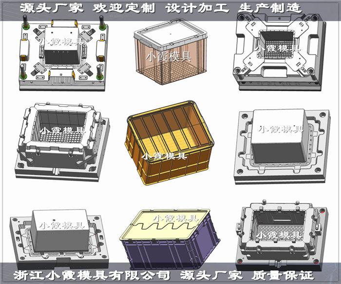折叠周转箱模具塑料模具