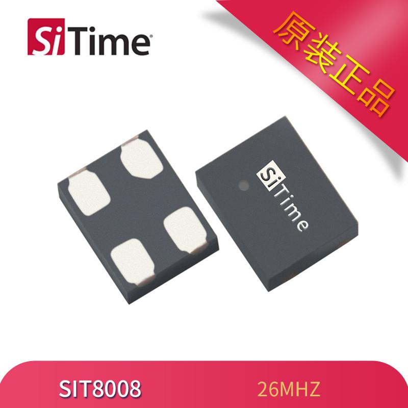 SiTime SIT8008有源晶振 2016 26MHZ 3.3V