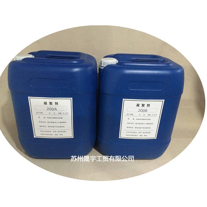 苏州漆雾凝聚剂生产厂家多种类型漆雾凝聚剂厂家