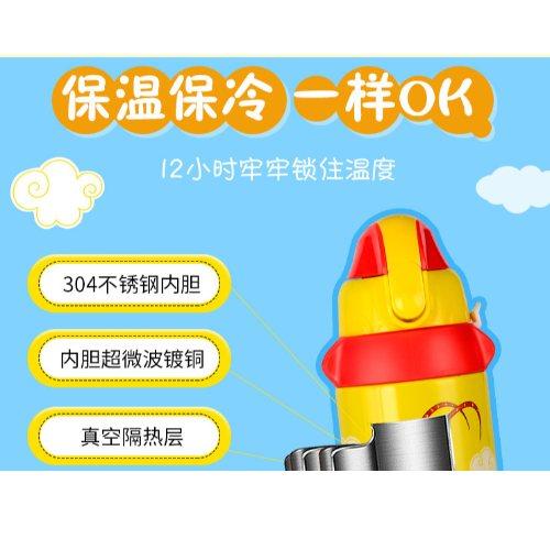 礼品儿童保温水壶供应 明岳 儿童保温水壶订制