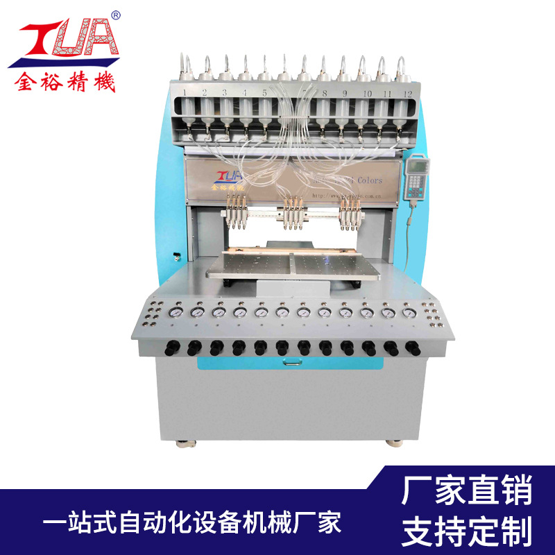 厂家供应河南自动滴塑机 智能多头点胶机pvc滴塑机
