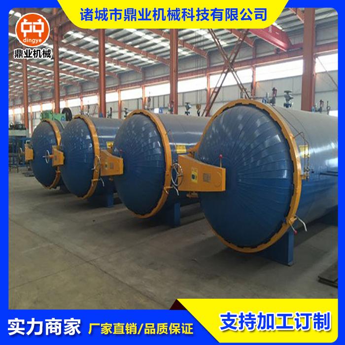电加热轮胎硫化罐 节能环保型硫化罐 电干烧硫化罐 电水硫化罐